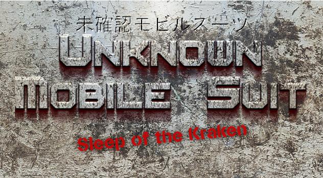 [German] Unknown Mobile Suit – Episode 54: Sleep of the Kraken